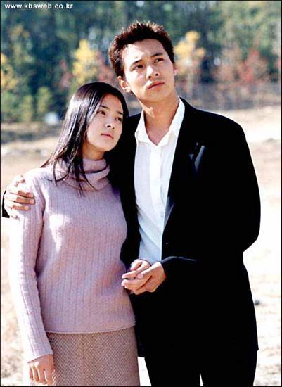 Song Hye Kyo: Bến đỗ cuối sau 5 cuộc tình - 1