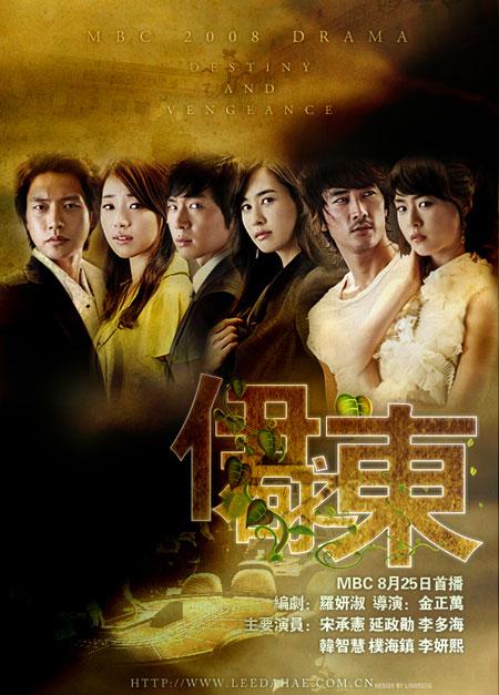 """""""Lột xác"""" thành công của Song Seung Heon - 13"""