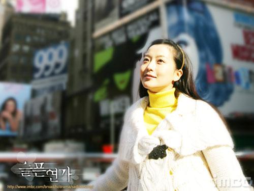 """Kim Hee Sun: """"Gái một con trông mòn con mắt"""" - 1"""