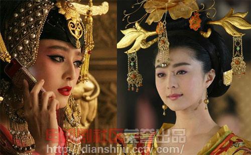 """Phạm Băng Băng –""""Thiếu nữ Võ Tắc Thiên"""" - 7"""