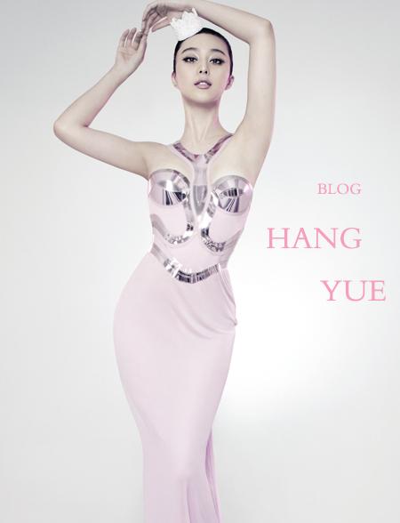 """Phạm Băng Băng –""""Thiếu nữ Võ Tắc Thiên"""" - 3"""