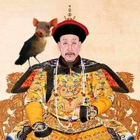 Con chim của Hoàng Đế