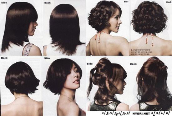 'Chơi' tóc cùng Lee Hyori - 22