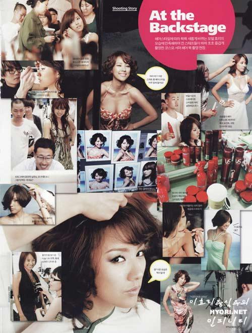 'Chơi' tóc cùng Lee Hyori - 23