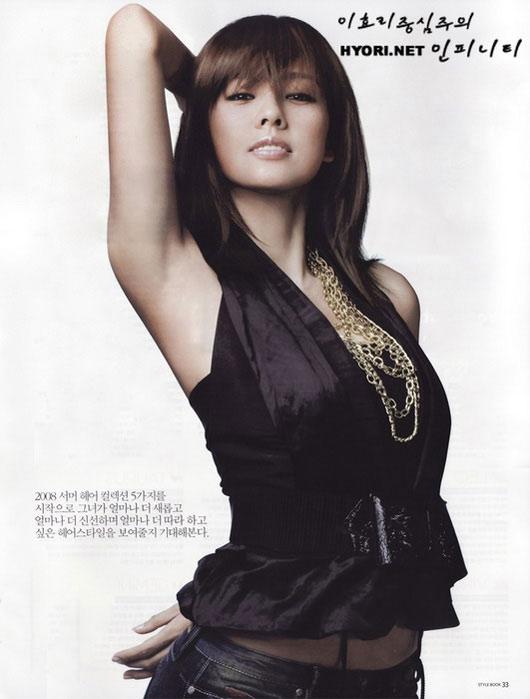 'Chơi' tóc cùng Lee Hyori - 15