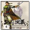Tam quốc... hài (6): Lưu Bị gặp Tào Tháo