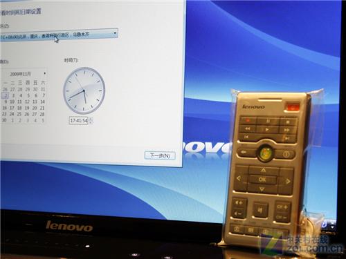 IdeaPad Y550P trở thành laptop chơi game mạnh nhất - 6