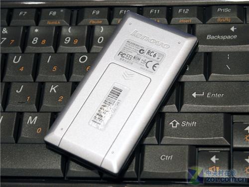 IdeaPad Y550P trở thành laptop chơi game mạnh nhất - 8