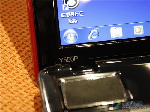 IdeaPad Y550P trở thành laptop chơi game mạnh nhất - 9