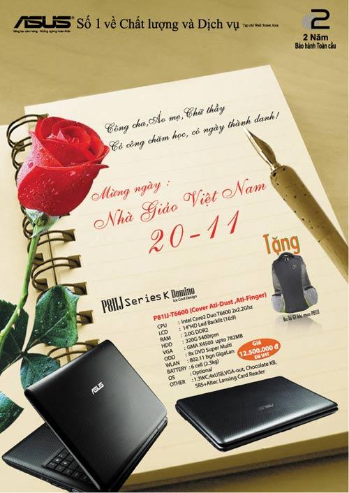 Cùng Asus chào mừng ngày Nhà Giáo Việt Nam - 1