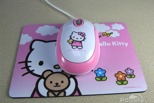 Ngộ nghĩnh máy tính Hello Kitty - 10