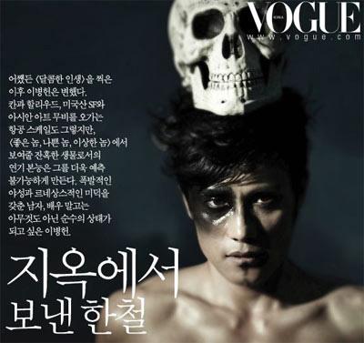 Lee Byung Hun: nghệ sĩ phong cách nhất 2009! - 10