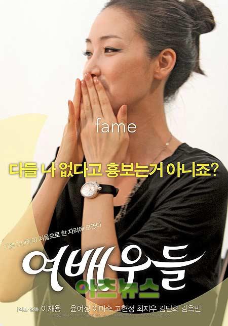 """Choi Ji Woo tiết lộ tin """"sốc"""" của sao nữ Hàn Quốc - 2"""
