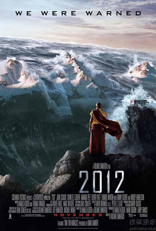Video: 2012 – Ngày tàn của nhân loại - 7