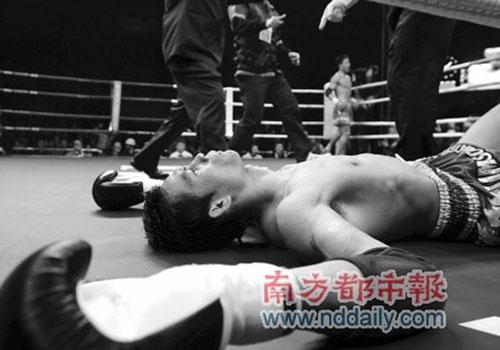 Cao thủ Thái Lan thất bại thảm hại tại Trung Quốc - 4