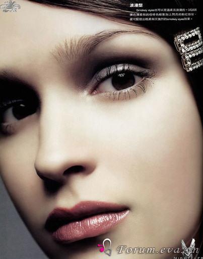 Mi đẹp nhờ mascara - 1