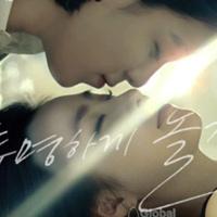 10 nụ hôn đẹp nhất trên màn ảnh Hàn Quốc 2009