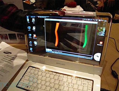 Laptop màn hình trong suốt đầu tiên trên thế giới - 1