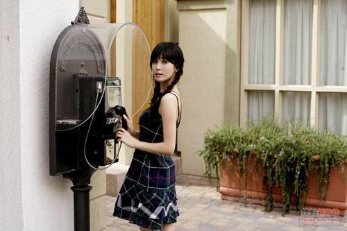 Lee Dae Hee phủ nhận chuyện 'gái bao' - 9