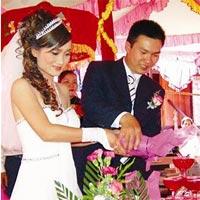 Đám cưới độc nhất vô nhị tại Việt Nam