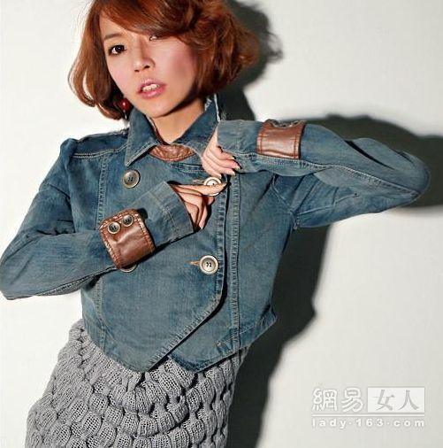 Sành điệu cùng áo jean - 2