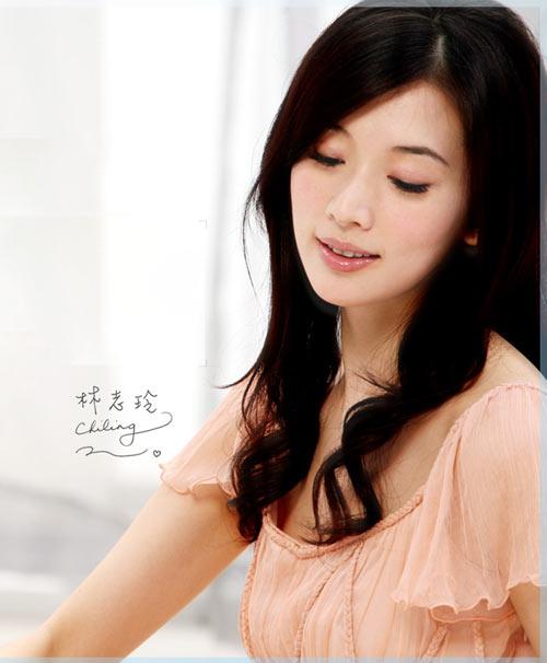 Lâm Chí Linh: Người đẹp 'đẳng cấp' - 5