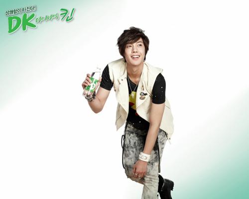 """Kim Hyun Joong: Có duyên hôn các...""""bà già"""" - 5"""