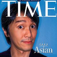 Châu Tinh Trì: Vua hài kịch 'oái oăm'