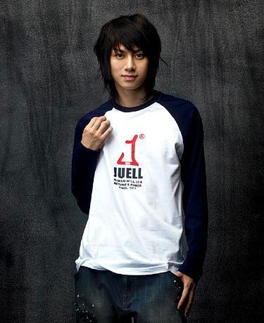 10 'cậu bé' đáng yêu của điện ảnh Hàn Quốc - 16
