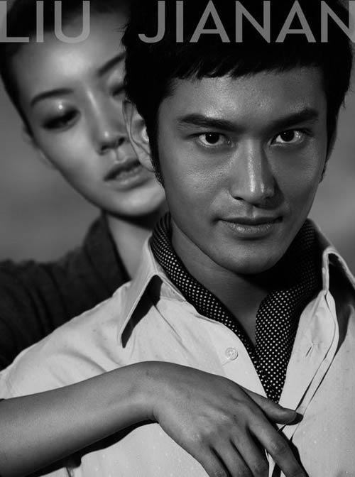 Huỳnh Hiểu Minh lộ thói 'trăng hoa' - 11