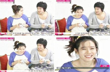 """""""Đôi đũa lệch"""" Lee Min Ho và Son Ye Jin - 4"""