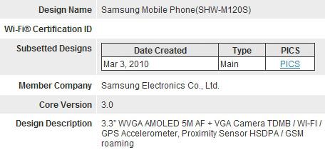 Samsung SHW-M120S: Chú dế Android đầu tiên  hỗ trợ Bluetooth 3.0, Điện thoại,