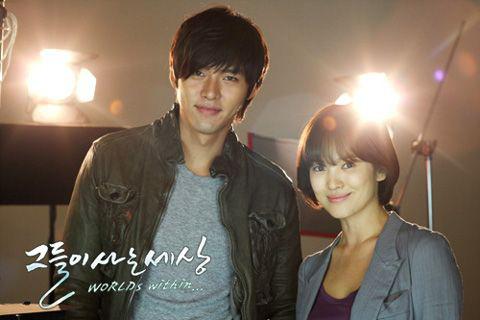 """Song Hye Kyo """"dứt tình"""" Hyun Bin? - 3"""