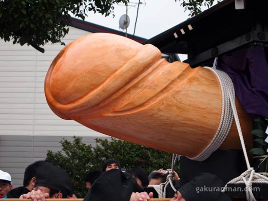 """Lễ hội """"của quý"""" tại Nhật Bản - 1"""