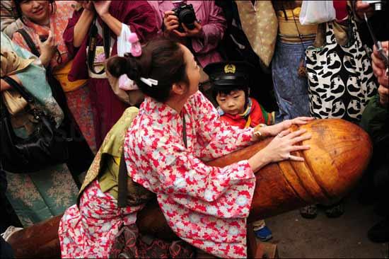 Lễ hội của quý tại Nhật Bản 5