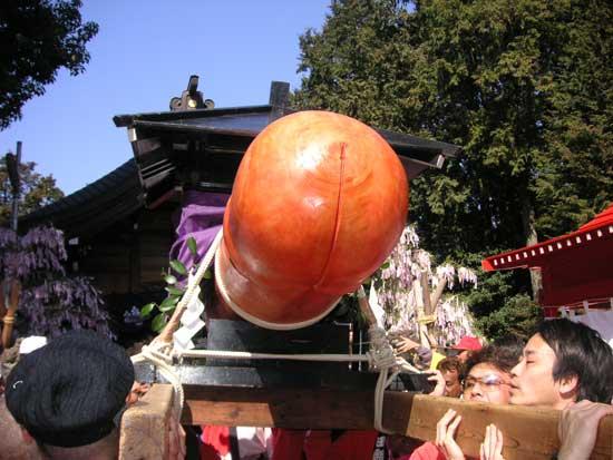 Lễ hội của quý tại Nhật Bản 13