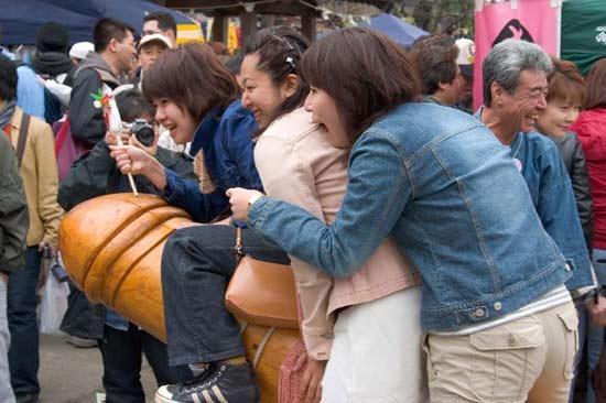 Lễ hội của quý tại Nhật Bản 6