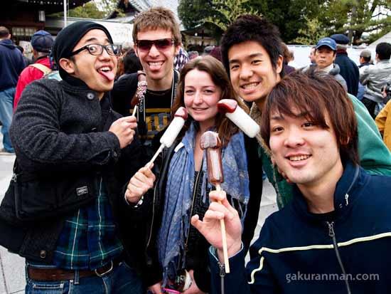 Lễ hội của quý tại Nhật Bản 9