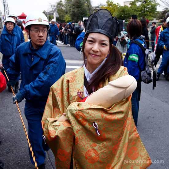 Lễ hội của quý tại Nhật Bản 8