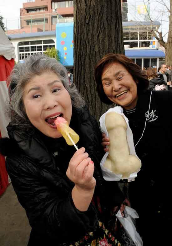 Lễ hội của quý tại Nhật Bản 12