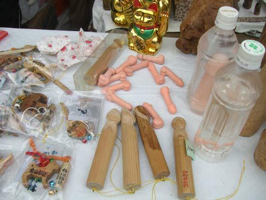 Lễ hội của quý tại Nhật Bản 14