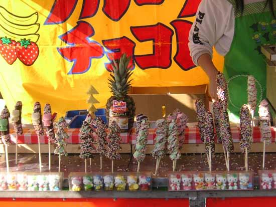 Lễ hội của quý tại Nhật Bản 16