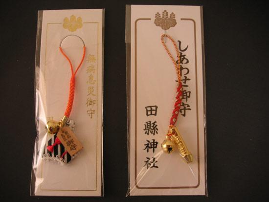 Lễ hội của quý tại Nhật Bản 18