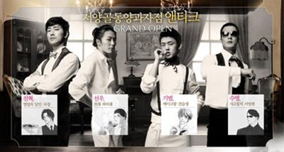 Phim Hàn và cơn sốt đồng tính - 5