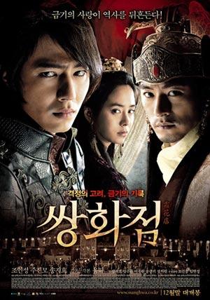 Phim Hàn và cơn sốt đồng tính - 6