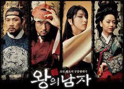 Phim Hàn và cơn sốt đồng tính - 7