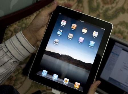 iPad về Việt Nam với giá bao nhiêu? - 6