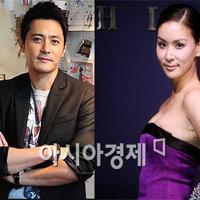 """Jang Dong Gun và Go So Young """"ăn cơm trước kẻng""""?"""