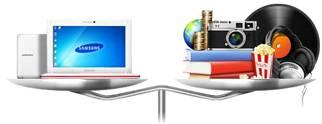 Máy tính xách tay cho giới trẻ năng động - 3
