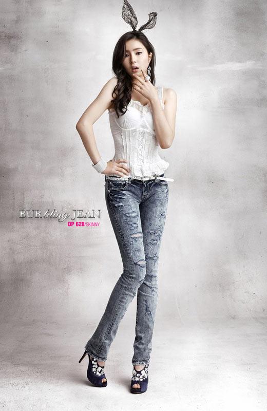 Ai là đệ nhất mỹ nhân jean xứ Hàn? - 15